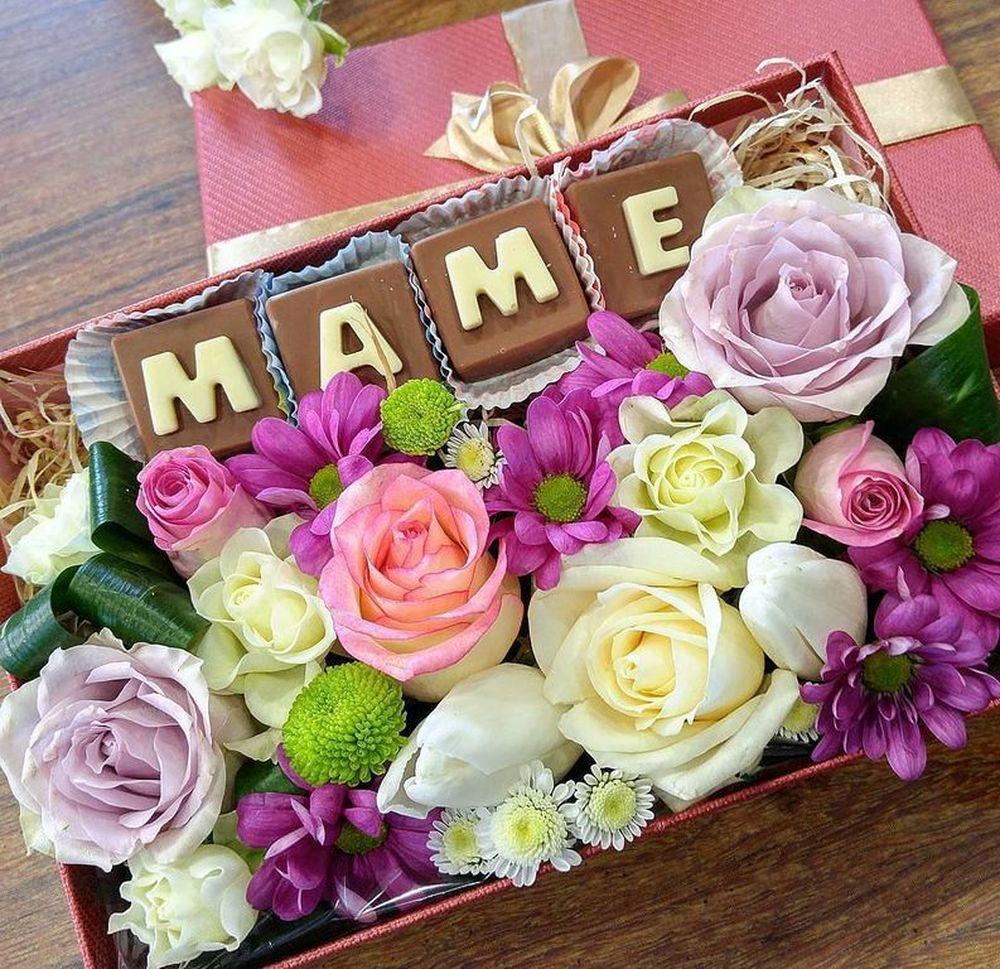 Маме на день рождения букет цветов картинки